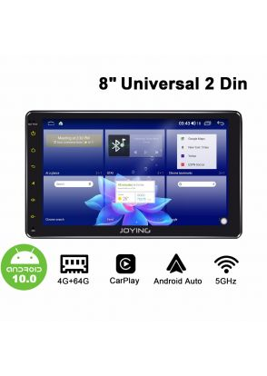 Joyforwa 8 Inch Double Din Touch Screen Car Multiplayer with 1280*720
